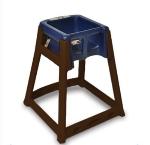 CSL Foodservice & Hospitality 866-BLU High Chair Infant Seat w/ Blue Seat, Dark Brown Frame