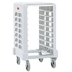 "Rubbermaid FG331500OWHT Max System Prep Cart - Cutting Board, 23-3/4x18-5/8x36-1/8"" Off-White"