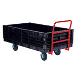 Rubbermaid FG9T0900 BLA Platform Truck Side Panel Package - Black
