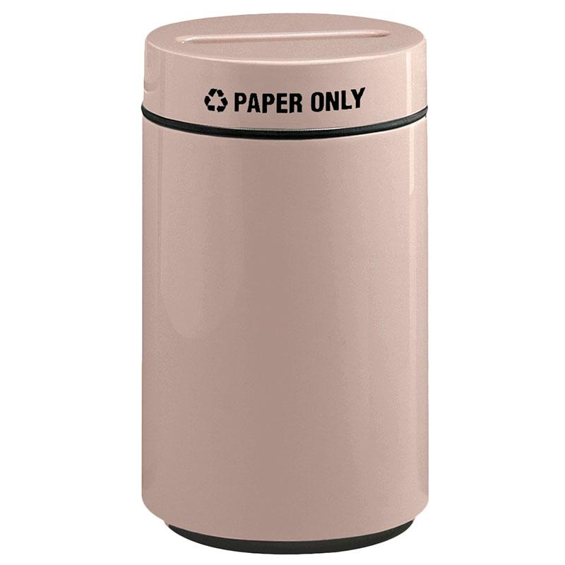 Rubbermaid FG1630PPLGE 15-gal Paper Recycling Receptacle - Fiberglass, Greige