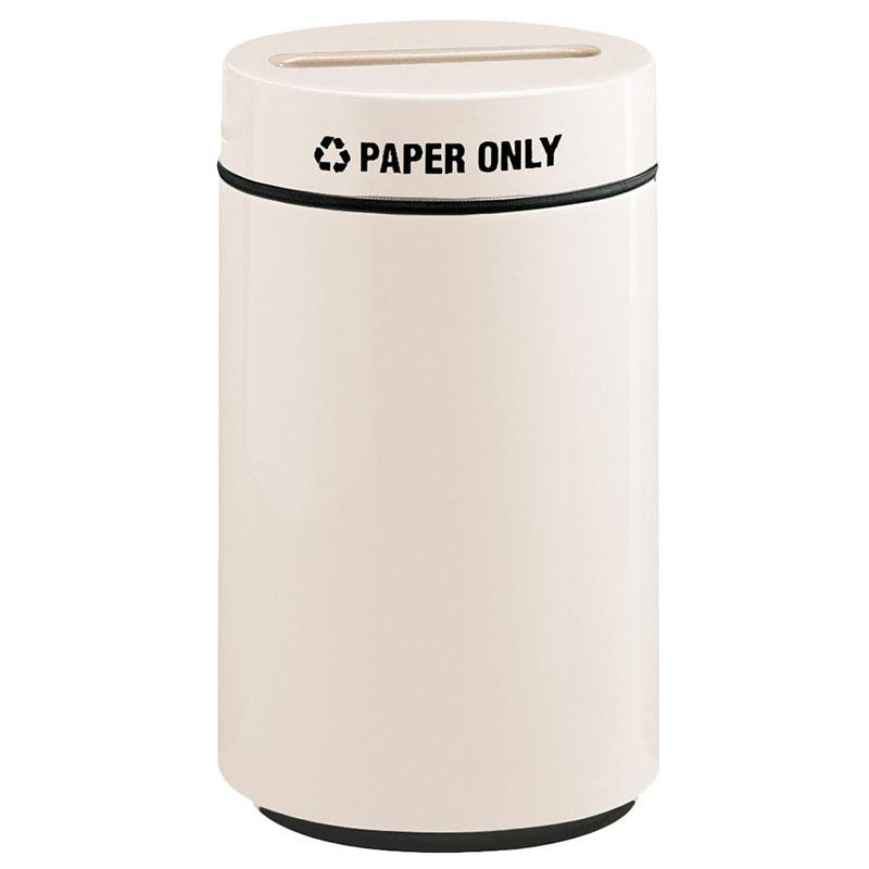 Rubbermaid FG1630PPLSBG 15-gal Paper Recycling Receptacle - Fiberglass, Sedona Beige