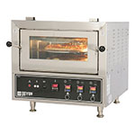 Doyon FPR3 Countertop Pizza Oven - Single Deck, 240v/1ph