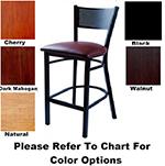 AAF MC311-BSWS Metal Mesh Back Barstool w/ Textured Solid Wood Seat,