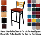 AAF MC350B-BSGR5 Upholstered Barstool w/ Slot Cutout, Padded Seat, Steel
