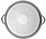 "Bon Chef 61337 20"" Round Tray w/ Bead Border, Stainless Steel"