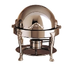 Bon Chef 17014CH 3-Qt Chafer w/ Chrome Accent, Renaissance