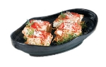 "Bon Chef 53203 BLK 3-qt Euro Bowl, 2.5"" Deep,  Melamine/Black"