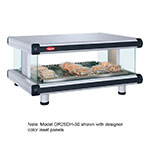 Hatco GR2SDH-48 Designer Horizontal Display Warmer, 1 Shelf w/ 9 Rods, 1390 W