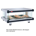 Hatco GR2SDH-60 Designer Horizontal Display Warmer, 1 Shelf w/ 12 Rods, 1835 W