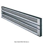 "Hatco GRAH-96D6 120 96"" Infrared Foodwarmer, Dual w/ 6"" Space & High Watt, 120 V"