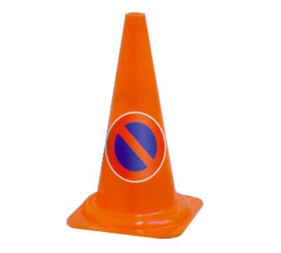 Dynamic BS75S Safety Cone, Symbol, No Parking, 30 in Height