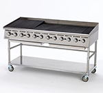 "Star Manufacturing 8172RCBA 72"" Charbroiler w/ Manual Controls & Steel Radiants, 240000-BTU, NG"