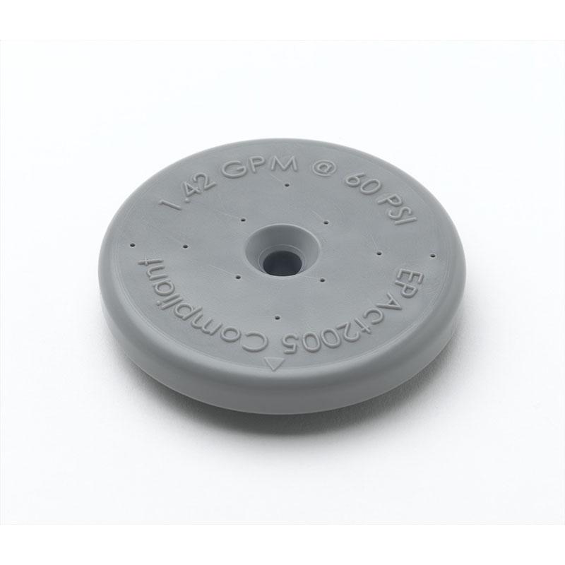 T&S Brass 001121-45 Replacement Spray Valve Sprayface For B-0107