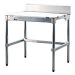 "New Age 24PBS48KD 48"" Poly Top Work Table w/  6"" Backsplash & 5/8"" Top, Aluminum Base, 24""D"