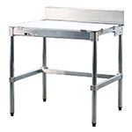 "New Age 24PBS96KD 96"" Poly Top Work Table w/  6"" Backsplash & 5/8"" Top, Aluminum Base, 24""D"