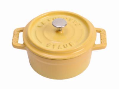 Staub 110 10 42 Enameled Cast Iron Mini Round Cocotte, 1/4 qt Size, Lemon