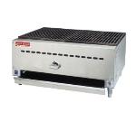 Grindmaster - Cecilware CCB1812 NG Charbroiler, 12 in W x 18 in D, 15 in D Grill Area, (2) Burners, NG