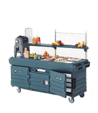 "Cambro KVC854192 Kiosk-Type Food Cart w/ Lockable Storage, 85.125""L x 33.5""W x 70.5""H, Green"