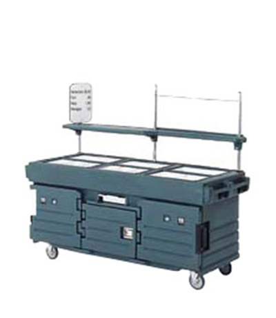"Cambro KVC856192 Kiosk-Type Food Cart w/ Lockable Storage, 85.125""L x 33.5""W x 70.5""H, Green"