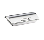 Cal-Mil 3325-55 Rectangular Luxe Chafer Cover - Stainless Steel