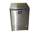 Blakeslee UC-20 Undercounter Dishwasher - 45-Racks/hr, 7-Cycle, Stainless Tank