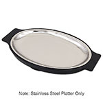 Browne SO128P Platter, Stainless Steel, 11-5/8 x 7-3/4 in, Oval