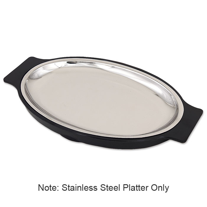Browne Halco SO128P Platter, Stainless Steel, 11-5/8 x 7-3/4 in, Oval
