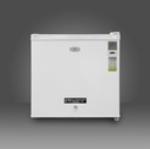 Summit Refrigeration FFAR2L7MED Cube Size Refrigerator w/ Lock & Temperature Alarm, 1.8-cu ft