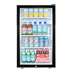 Summit SCR500BL7 4.1-cu ft Undercounter Refrigerator w/ (1) Section & (1) Door, 115v