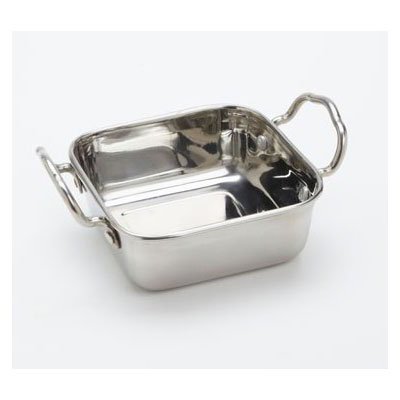 American Metalcraft MRPS45 Square Mini Roasting Pan w/ 14-oz Capacity & Two Handles, Stainless