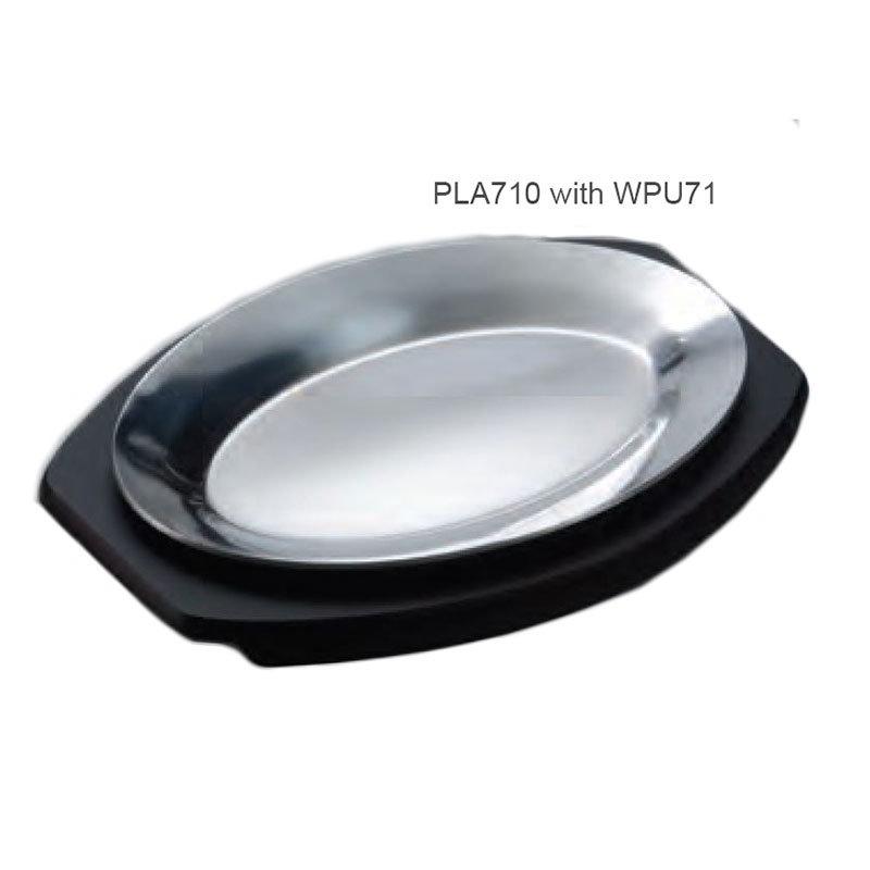 "American Metalcraft PLA710 Sizzle Platter, 10.5x7"", Mirror Finish, Aluminum"