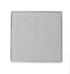 Pitco P6072186 Tube Type Fryer Screen, 17.5x17.5""