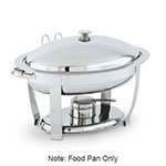 Vollrath 46504 6-qt Oval Heavy-Duty Chafer Food Pan