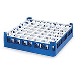 "Vollrath 52722 7 Dishwasher Rack - 49-Compartment, Medium, Full-Size, 19-3/4x19-3/4"" Royal Blue"