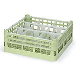 "Vollrath 52726 1 Dishwasher Rack - 9-Compartment, Short, Full-Size, 19-3/4x19-3/4"" Green"
