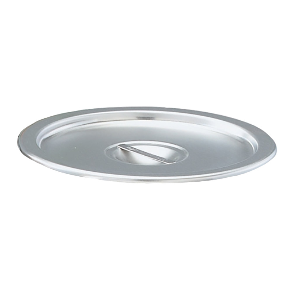 Vollrath 78160 2-1/2-qt Vegetable Inset Cover - Stainless