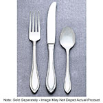World Tableware 981038 Salad Fork, 18/8-Stainless, Sonata World Collection