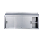 "Duke WCPG-60S 60"" Wall Mounted Cabinet, Enclosed Design w/ Sliding Doors, Gray"