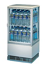 "Gold Medal 1118 17"" Forced Air Bottle Cooler - Holds (40) Water Bottles, 115v"