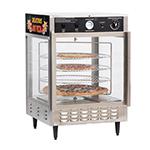 Gold Medal 5550PZ 23-in Countertop Merchandiser w/ (4) 18-in Pizza Capacity & 1-Door