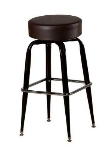 Oak Street SL2135-ESP Swivel Bar Stool w/ Single Chrome Ring & Espresso Button Top Seat