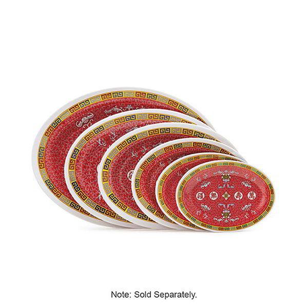 "Get M-4050-L 9""x 6-3/8""Oval Platter, Melamine, Dynasty Longevity"