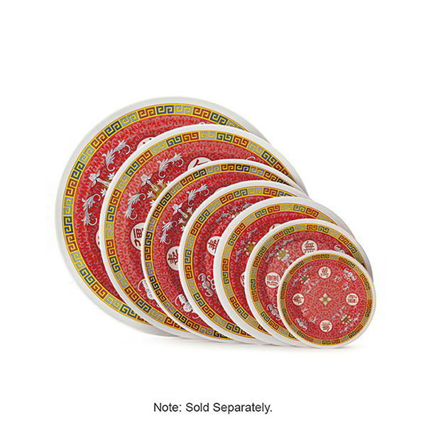 "GET M-418-L 16""Round Party Plate, Melamine, Dynasty Longevity"