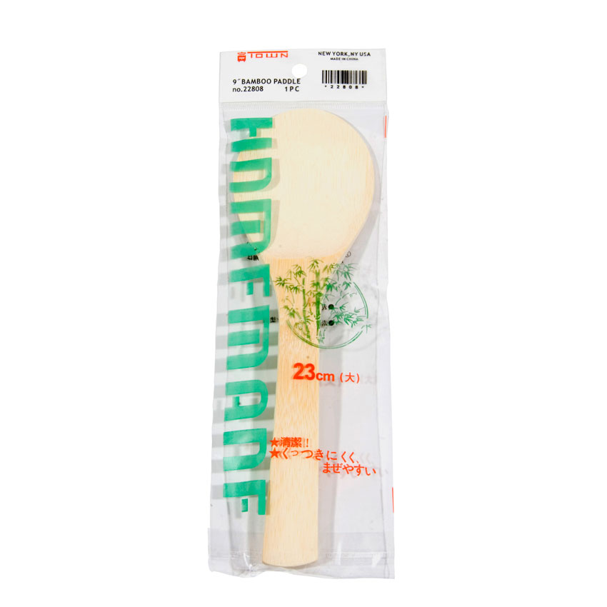 Town 22808 Bamboo Rice Paddle, 9 in