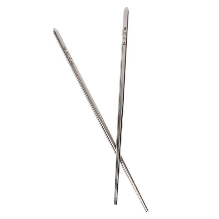 "Town 51320 9""Hollow Chopsticks, Dishwasher Safe, Stainless Steel"