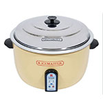 Town 57155 55 Cup Electric Rice Cooker/Steamer, One Touch, 230 V