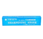"Town 49012 12"" Double Sided Sharpening Stone, Fine/Coarse, Silicon Carbide"