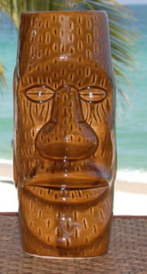 Town Food Service 51139 14 oz Easter Island Cup