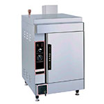 Market Forge SIRIUS II-6 Gas Floor Model Steamer w/ (6) Full Size Pan Capacity, LP