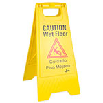 "Update WFS-25 Wet Floor Sign - 24x12"" Yellow"